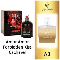 A3 - Amor Amor Forbidden Kiss Cacharel